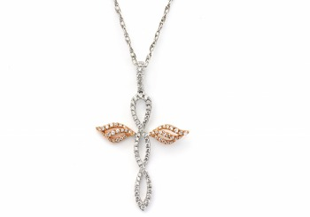 18K Diamond Cross Pendant