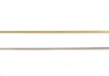 14k Adjustable Cable Chain